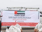 الإمارات تقدم 124 طنا من المساعدات الغذائية لأهالى محافظة الضالع فى اليمن