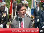وزير الدفاع الأمريكى: إيران تواصل زعزعة الشرق الأوسط وعلينا مواجهتها