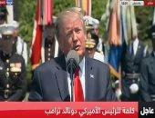 الخارجية الأمريكية: سنحمل المسئولية لأى جهة تسهل عمل حزب الله