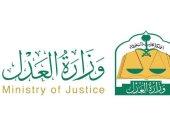 محكمة سعودية تلزم زوجاً بدفع نفقة 10 سنوات لزوجته بعد اعتداءه عليها وهجرها