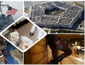 تفاصيل تفشى الجنس والكحول والمخدرات بقوات البحرية الأمريكية.. البنتاجون يستدعى وحدة مشاة بحرية من العراق بسبب الخمور وانتهاك الأخلاقيات.. واعتقال 16 من المارينز لارتكاب جرائم تتعلق بتهريب البشر والمخدرات