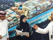 لأول مرة.. المرأة السعودية تفتحم مجال المراقبة البحرية على الموانىء.. صور