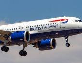 الخطوط البريطانية تبلغ سفير مصر بلندن استئناف رحلاتها بعد غد بين هيثرو والقاهرة