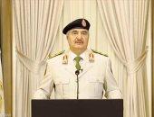 المشير خليفة حفتر يعلن وقف العمليات العسكرية فى ليبيا خلال عيد الأضحى