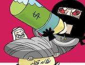 كاريكاتير الصحف الإماراتية .. النظام الايرانى يقف مكمم الفم بمنديل العقوبات وفى يده وثيقة الاتفاق النووى