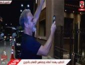 الأهلى بطل الدورى.. لاسارتي يحتفل مع الجماهير أمام الفندق (فيديو)