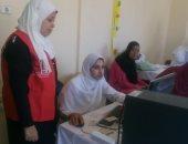 """صور ..محافظة البحيرة تحقق المركز الأول فى مبادرة الرئيس """"دعم صحة المرأة  """""""