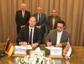 """""""العربية للتصنيع"""" توقع مذكرة تفاهم مع شركة ألمانية لصناعة العدادات الذكية"""