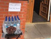 مسجد فى بريطانيا يقدم مياه وتمور للمواطنين لمواجهة موجه الحر الشديد