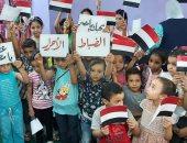شاهد.. الأطفال يشاركون فى احتفالية متحف الفن الإسلامى بذكرى ثورة 23 يوليو