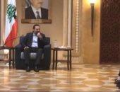 13 مطلبا.. تعرف على تفاصيل اجتماع اتحاد الناشرين العرب فى لبنان