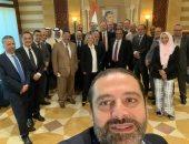شاهد رئيس الوزراء اللبنانى يلتقط صور سيلفى مع أعضاء اتحاد الناشرين العرب