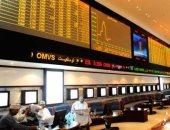 سلطنة عُمان تصدر سندات بقيمة 3 مليارات دولار