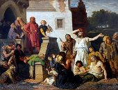 من روما إلى فيينا.. حكاية تمييز اليهود فى أوروبا خلال العصور الوسطى