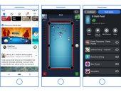 فيس بوك تنقل ألعاب Instant Games من ماسنجر لـFacebook Gaming
