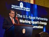 مصر وأمريكا تعقدان حوار استراتيجى سنويا فى مجال الطاقة