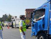 ضبط 6188 مخالفة متنوعة أثناء القيادة على الطرق السريعة خلال 24 ساعة