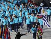 حفل افتتاح دورة الالعاب الامريكية فى بيرو