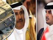 نيويورك تايمز تكشف: تمويلات قطر المشبوهة على رادار الرقابة الأمريكية