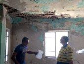 سقوط أجزاء من عقار شرق الإسكندرية دون إصابات