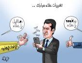 تغريدات علاء مبارك.. الإخوان يدعمون وأهل الشر يباركون.. فى كاريكاتير اليوم السابع