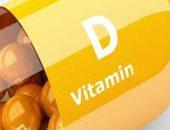 """زيادة الوزن غير المبررة خلال أشهر الإغلاق قد تكون بسبب نقص فيتامين """"د"""""""
