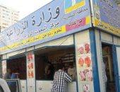 صور .. افتتاح  منفذ لبيع المنتجات الغذائية تابع لوزارة الزراعة بالإسكندرية