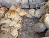 انتظام عمل المخابز لإنتاج الخبز المدعم للمواطنين خلال أيام عيد الأضحى