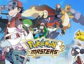 لعبة Pokemon Masters متاحة الآن للتسجيل المسبق على أندرويد وiOS