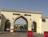 سبق السعودية: محافظة الطائف تواصل تسجيل أعلى الإصابات اليومية بكورونا