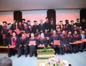 وزارة الاتصالات: تخريج 4500 متخصص فى برامج تكنولوجيا المعلومات عالية التخصص