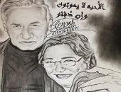"""""""زينب"""" موهوبة تهوى الرسم بـ""""الرصاص"""" وتصمم بورتريه لعزت أبو عوف"""