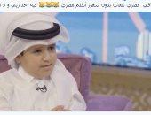 أطيب ناس ودمهم خفيف.. سعوديون يغردون باللهجة المصرية.. شوف قالوا أيه
