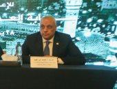 المستشار التنفيذى لبوابة العمرة: ضبط 25 باركود مزور لشركة ملغى ترخيصها