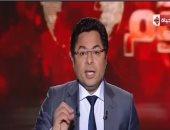 خالد أبو بكر يشيد بمؤتمرات الشباب.. ويؤكد: مليئة بالشفافية والصراحة