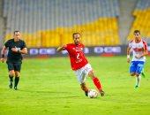 الأهلى: وليد سليمان يحتاج للتأهيل 48 ساعة بسبب إصابة القدم
