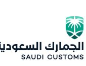 السعودية تحبط عملية ضخمة لتهريب المخدرات