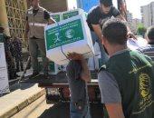 السعودية: مركز الملك سلمان للإغاثة يوزع 4000 سلة غذائية فى فلسطين وسوريا