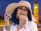 نوال الكويتية تحيي حفلا غنائيا كبيرا في لندن ..17 أغسطس المقبل