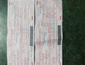 """قارئ مطالبا بإعادة بطاقة التموين: """"فاتورة الكهرباء لا تتعدى 100 جنيه"""""""