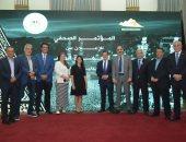 """غرفة الشركات: حملة توعية كبيرة لتعريف المواطن بـ""""بوابة العمرة المصرية"""""""