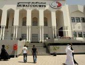 3 سنوات حبس لعصابة تنتحل صفة رجال الأمن فى الإمارات وتسرق 3.6 ملايين درهم