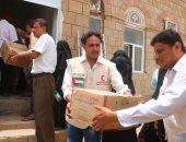 فيديو.. الإمارات تزود مستشفى يمنية بشحنة كبيرة من الأدوية لمواجهة الكوليرا