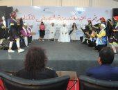 افتتاح معرض الإسكندرية الصيفى للكتاب بأرض كوته