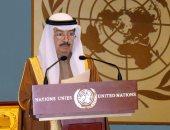 رئيس وزراء البحرين يصدر قرارا بإنشاء اللجنة الوطنية للمعلومات والسكان