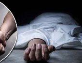 مقتل سائق طعنه عاطل بسلاح أبيض بسبب معاكسة فتاة فى المعصرة