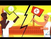 دار الإفتاء تحذر فى موشن جرافيك من إفساد الحج بالشعارات السياسية