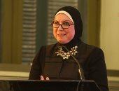 وزيرة التجارة والصناعة: ارتفاع صادرات مصر غير البترولية 4% فى يناير