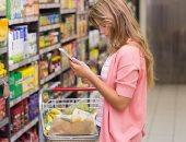 دراسة: 70٪ من الأغذية المعبأة تقود إلى السمنة