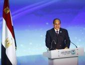 """هاشتاج """"المصريين معاك يا سيسي"""" يتصدر تويتر..  ومغردون: الرئيس قاهر الإرهاب"""